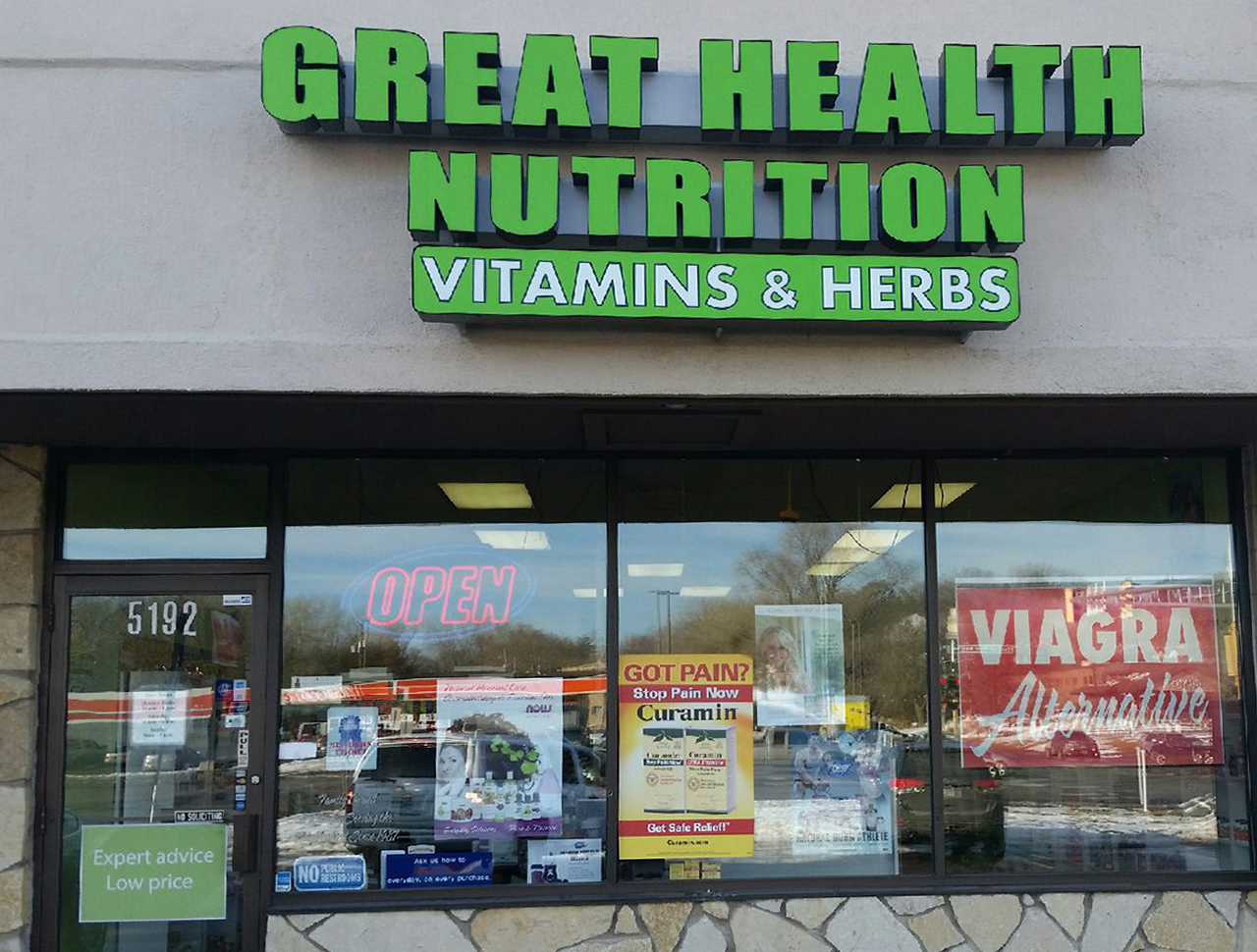 Great Health Nutrition Columbia Heights 1